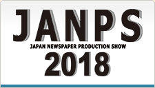 JANPS2018 JAPAN NEWSPAPER PRODUCTION SHOW